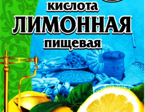Добавьте лимонной кислоты, чтобы сделать безе белоснежной